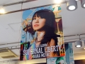 SUPERNAL LIBERTY SHIBUYA TSUTAYA 天吊りフラッグ9