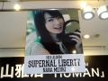 SUPERNAL LIBERTY SHIBUYA TSUTAYA 天吊りフラッグ10
