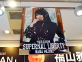 SUPERNAL LIBERTY SHIBUYA TSUTAYA 天吊りフラッグ11