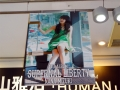SUPERNAL LIBERTY SHIBUYA TSUTAYA 天吊りフラッグ12