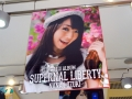 SUPERNAL LIBERTY SHIBUYA TSUTAYA 天吊りフラッグ5