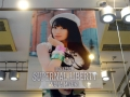 SUPERNAL LIBERTY SHIBUYA TSUTAYA 天吊りフラッグ7
