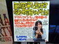 SUPERNAL LIBERTY TOWER RECORDS渋谷店 スタッフコメント