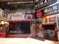 SUPERNAL LIBERTY TOWER RECORDS渋谷店 店頭ディスプレイ2