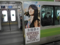 SUPERNAL LIBERTY JR山手線車体広告6