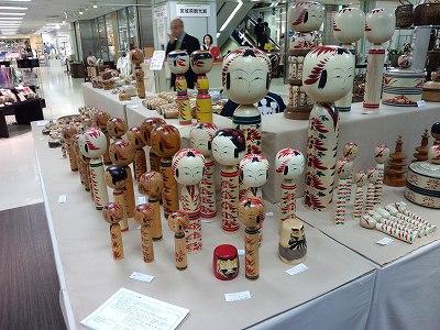 20140横浜2
