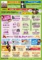 2014津軽工人フェス2