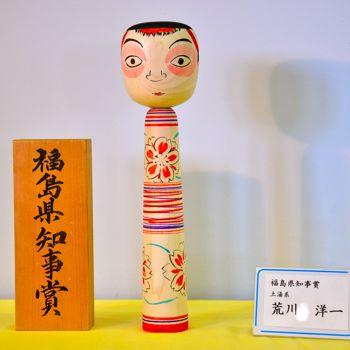20140906鳴子入賞34