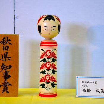 20140906鳴子入賞33