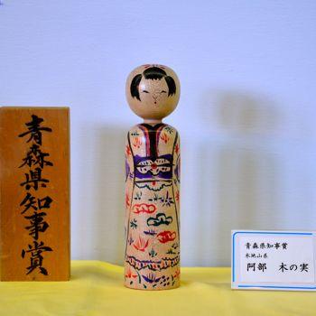 20140906鳴子入賞32