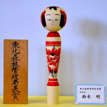 20140906鳴子入賞31