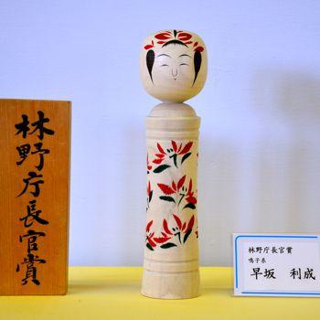 20140906鳴子入賞30