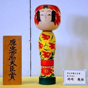 20140906鳴子入賞29