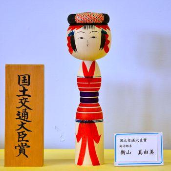 20140906鳴子入賞28