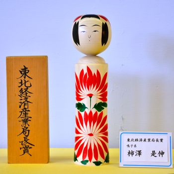 20140906鳴子入賞27
