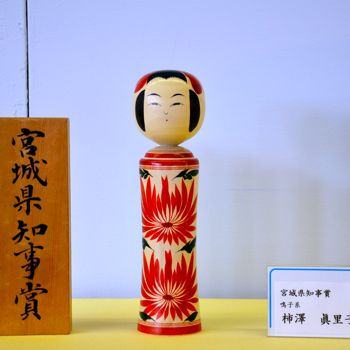 20140906鳴子入賞26