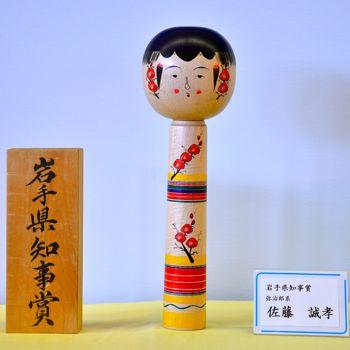 20140906鳴子入賞25