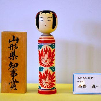 20140906鳴子入賞24