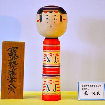 20140906鳴子入賞23
