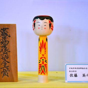 20140906鳴子入賞22