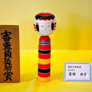 20140906鳴子入賞21