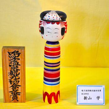 20140906鳴子入賞20