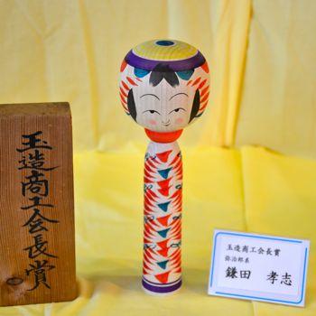 20140906鳴子入賞19