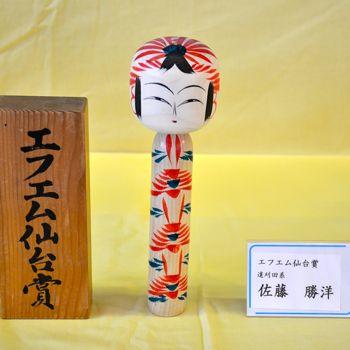 20140906鳴子入賞18