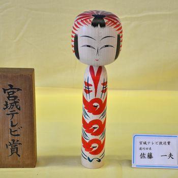 20140906鳴子入賞17