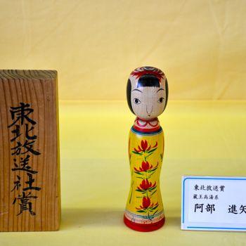 20140906鳴子入賞16