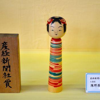 20140906鳴子入賞15