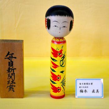 20140906鳴子入賞14