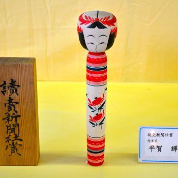 20140906鳴子入賞11