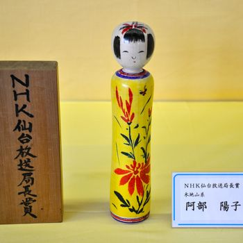 20140906鳴子入賞10