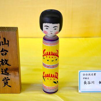 20140906鳴子入賞09
