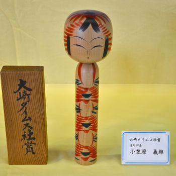 20140906鳴子入賞06