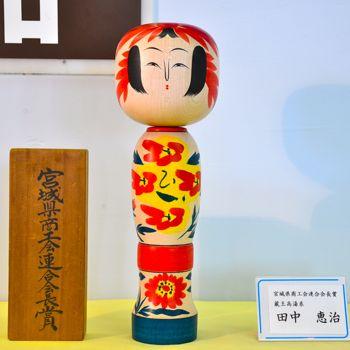 20140906鳴子入賞04