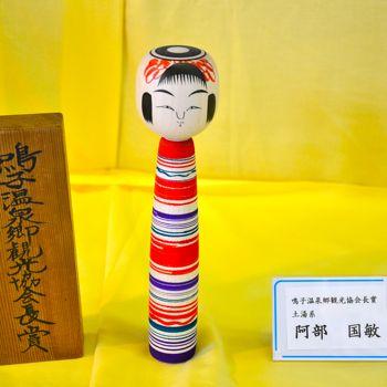 20140906鳴子入賞03