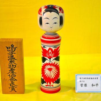 20140906鳴子入賞02