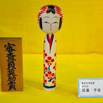 20140906鳴子入賞01