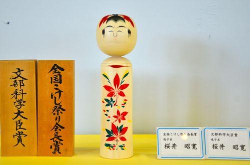 20140906鳴子入賞桜井0