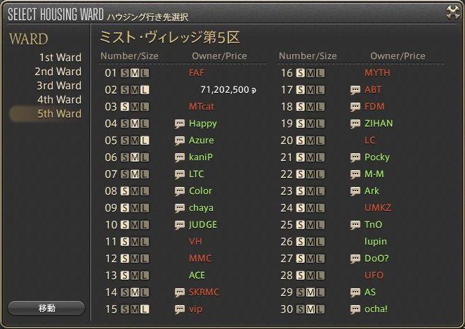 2014・2・27茶屋バハ板