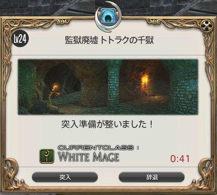 2014・3・16バハ4層白でトトラク_25