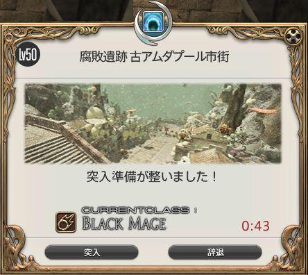 2014・3・27新 アムダ惜敗