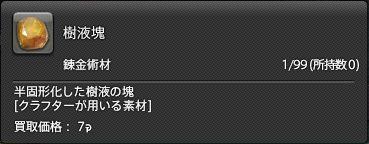 2014・3・27新 アムダ惜敗_61