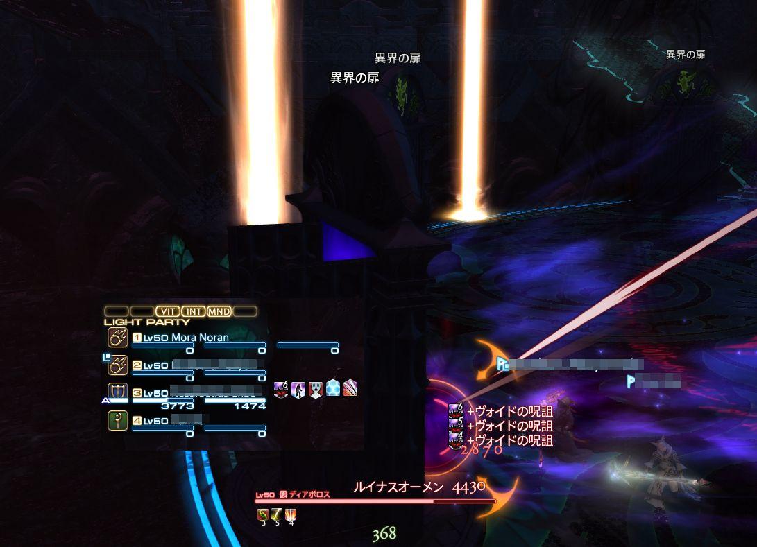 2014・3・27新 アムダ惜敗_113