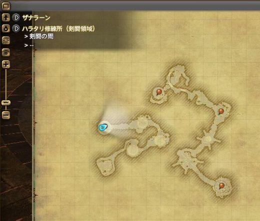 2014・3・29新 剣闘領域ハラタリ修練所_54