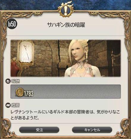 2014・4・4CT4回 メインQ_18