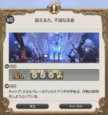 2014・4・4CT4回 メインQ_41