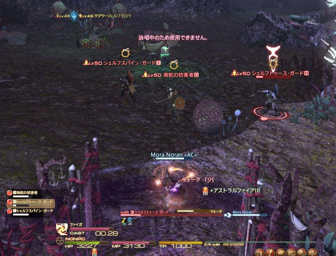 2014・4・4CT4回 メインQ_53